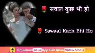 🚲विश्व साइकिल दिवस - रास्ता कोई भी हो मंज़िल तुम ही हो Raasta Koi Bhi Ho Manzil Tum Hi Ho : Download 4Fun App Get More Video Status Youtube : Asfak Shaikh 1 दुःख कितना भी हो ख़ुशी तुम ही हो । Dukh Kitna Bhi Ho Khushi Tum Hi Ho Download 4Fun App Get More Video Status - ShareChat