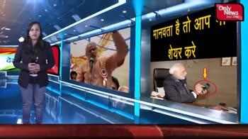 🎥कबीर सिंह मूवी रिलीज़ - Onews 40 . ONLY NEWS 24X7 Onews 14 मानवता है तो आप शेयर करे - Neha Singh - ShareChat
