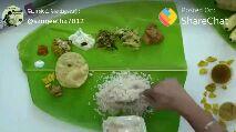 kerala onam festival - ShareChat