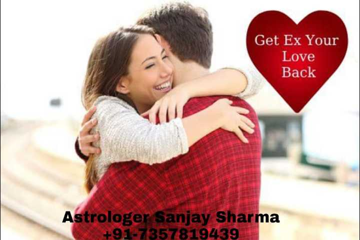 🔯21 जनवरी का राशिफल/पंचांग🌙 - Get Ex Your Love Back Astrologer Sanjay Sharma + 91 - 7357819439 - ShareChat