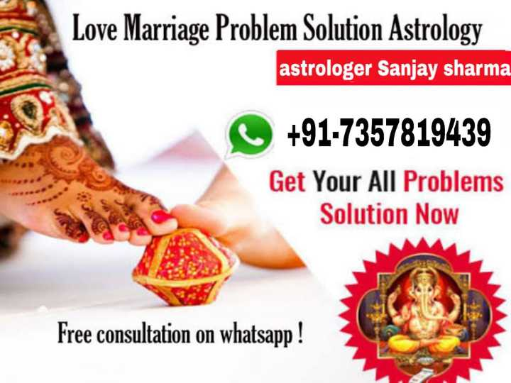 🔯21 जनवरी का राशिफल/पंचांग🌙 - Love Marriage Problem Solution Astrology astrologer Sanjay sharma + 91 - 7357819439 Get Your All Problems Solution Now Free consultation on whatsapp ! - ShareChat