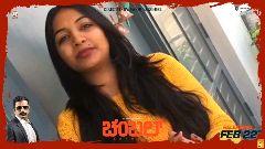 SathishNinasam - DIRECTED B ACOL VARGHESE ಚda RELAINE FEB 22 CTED BY JACOB VARGHESE of ಚ RELAS Eg82 - ShareChat