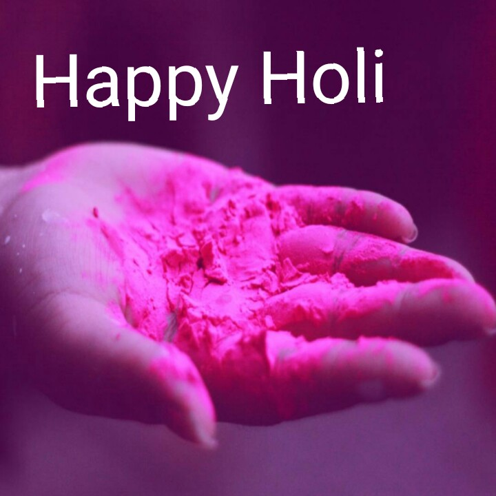 🕸ହୋଲି ରଙ୍ଗୋଲି - Happy Holi - ShareChat