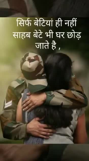 salute indian🇮🇳 army - ShareChat