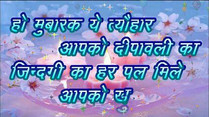 happy diwali - ShareChat