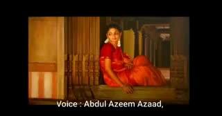 मेरा परिवार 👪 - Voice . Abdul Azeem Azaad , Voice : Abdul Azeem Azaad , - ShareChat