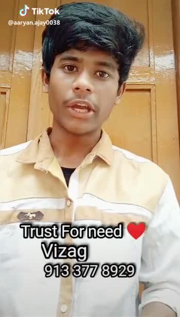 🇮🇳మన దేశ చరిత్ర - Trust For need Vizag 913377 8929 @ aaryan . ajayco38 Trust For need Vizag 913377 8929 @ aaryan . ajay0038 - ShareChat