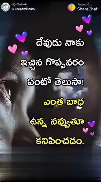 100 Best Images Videos 2020 New Dj Song 2020 Mp3 Download Telugu Naa Songs Djoffice In Telugu Folk Songs Dj Mix Telugu Folk Whatsapp Group Facebook Group Telegram Group