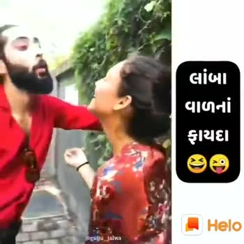 funny video 😂 - ShareChat