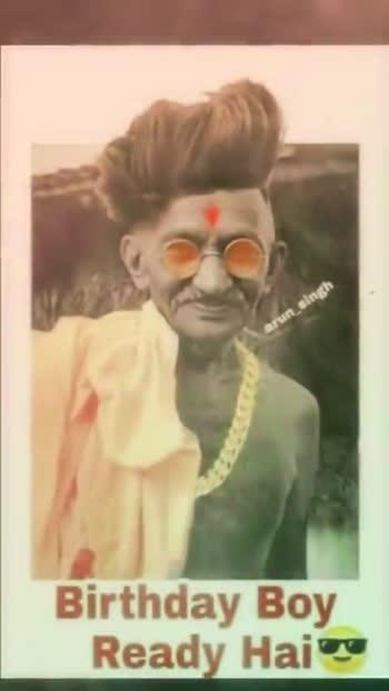 💸 नोटांवर गांधीजी व्हिडीओ चॅलेंज - ShareChat