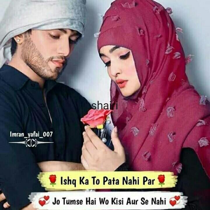 🖊️ लव शायरी और status ❤️ - shairi Imran _ yafai _ 007 Ishq Ka To Pata Nahi Par Jo Tumse Hai Wo Kisi Aur Se Nahi Nahi - ShareChat