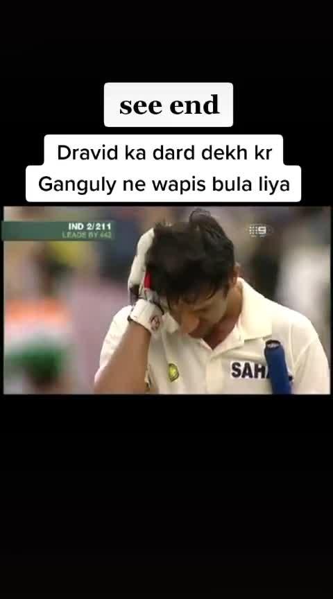 ইন্ডিয়ান ক্রিকেট টিম - ShareChat