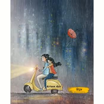 🎼 ভিডিও গান - RITWIK ROXY শ্ৰীযুক্ত FACEBOOK . COM STRUKTO RITWIK ROXY শ্ৰীযুক্ত SO FACEBOOK . COM SHRUTO - ShareChat