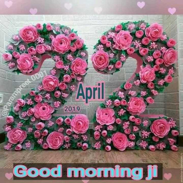 22 अप्रैल की न्यूज़ - arampreet 000 , 2019 Good morning ji - ShareChat