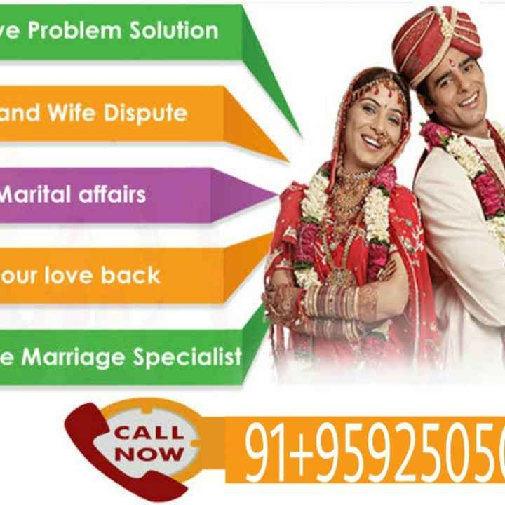 🔯22 जनवरी का राशिफल/पंचांग🌙 - We Problem Solution and Wife Dispute Marital affairs our love back e Marriage Specialist how CALL NOW 91 + 95925050 - ShareChat