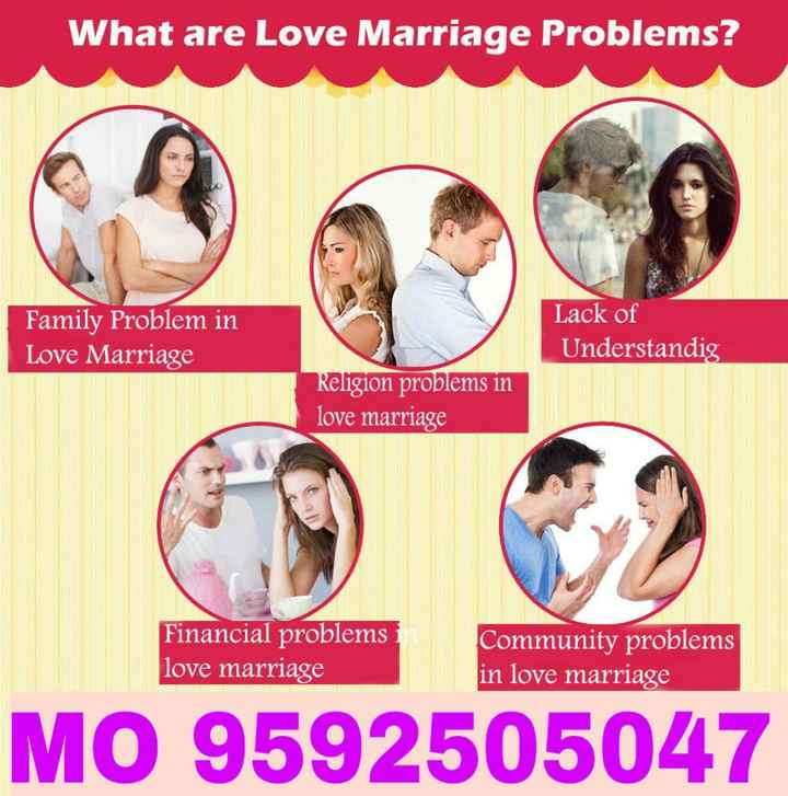 🔯22 जनवरी का राशिफल/पंचांग🌙 - What are Love Marriage Problems ? Family Problem in Love Marriage Lack of Understandig Religion problems in love marriage Financial problems love marriage Community problems in love marriage MO 9592505047 - ShareChat