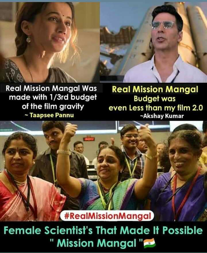 22 जुलाई की न्यूज़ - Real Mission Mangal Was made with 1 / 3rd budget of the film gravity - Taapsee Pannu Real Mission Mangal Budget was even Less than my film 2 . 0 - Akshay Kumar # RealMissionMangal Female Scientist ' s That Made It Possible ' Mission Mangal ? - ShareChat