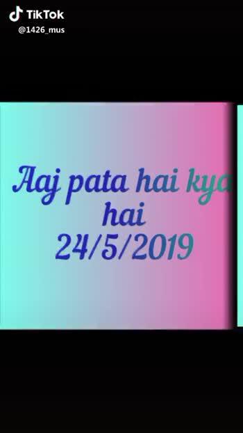 শুভ ব্রাদার ডে - @ 1426 _ mus Nahi pta Pagal Aaj Brother ' s Day @ 1426 _ mus - ShareChat
