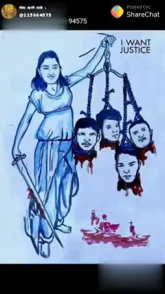 🚔धन्यवाद हैदराबाद पुलिस 🙏 - ShareChat