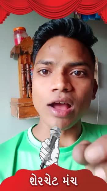 #મોરારી_બાપુ - ShareChat