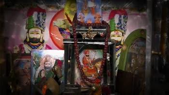 🙏 જય રામદેવ પીર - ShareChat
