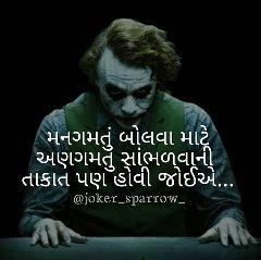joker sony tv કોમેડી સર્કસ whatsapp status gujarati