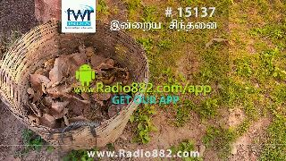 thank you jesus - tAr 21 - 1 - # 15137 ) கம் இன்றைய சிந்தனை www . Radio8 : 2 com / app GET www . Radio882 . com - ShareChat