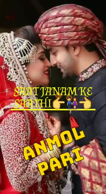 💝 Wedding સ્ટેટસ - Scoomp RAKSHA COURAMANUJ UTOHRE LIYE HAMRA U DHDKE JIYA creadow Scoompa Video Google Play * Scoompa - ShareChat