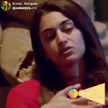 love - ' 24 போஸ்ட் செய்தவர் : @ pwelettivlsumi InShOt ShareChat புனிதா புனி : pulikuttyy தமிழ் பொண்ணு . Follow - ShareChat
