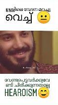 smile ☺️ - ShareChat