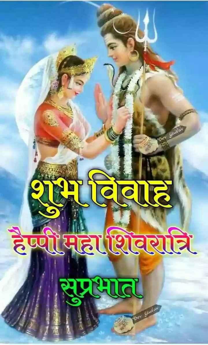 23 जुलाई की न्यूज़ - Dev Yadav भविवाह हैदह शिवत्रि सुप्रभात Dev Yadav - ShareChat