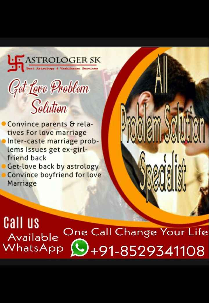 🔯23 नवंबर का राशिफल/पंचांग🌙 - Beat Astrology & Vashikaran Services 15 ASTROLOGER SK Get Tove Problem Solution Convince parents & rela tives For love marriage Inter - caste marriage prob lems Issues get ex - girl friend back Get - love back by astrology Convince boyfriend for love Marriage Call us Available One Call Change Your Life WhatsApp + 91 - 8529341108 - ShareChat