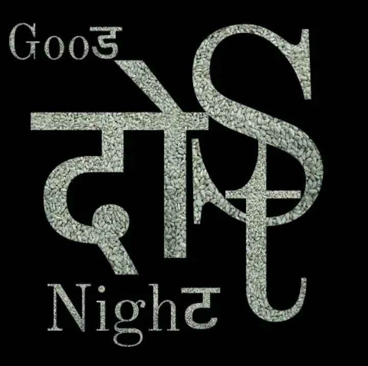 📰 23 મેનાં સમાચાર - ROCCORS Goog CRP Night U - ShareChat