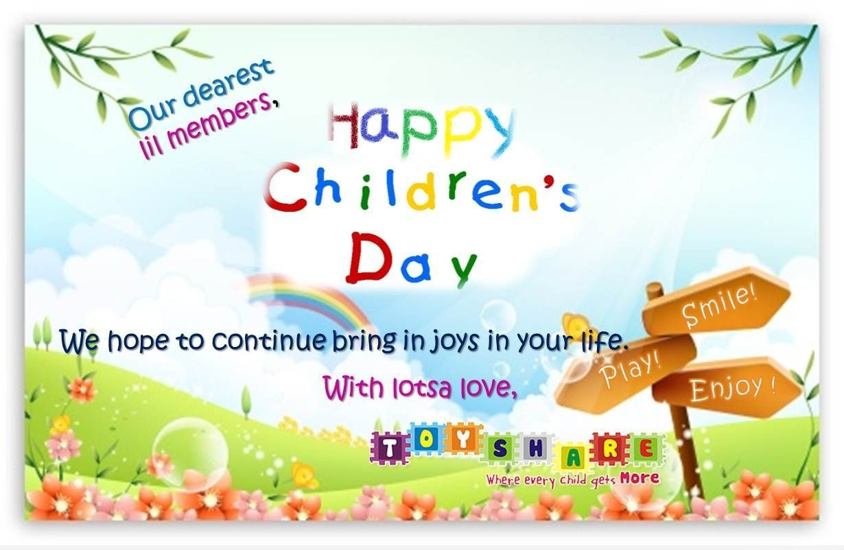 Inspirational Childrens Day Quotes From Teachers Mesgulsinyali