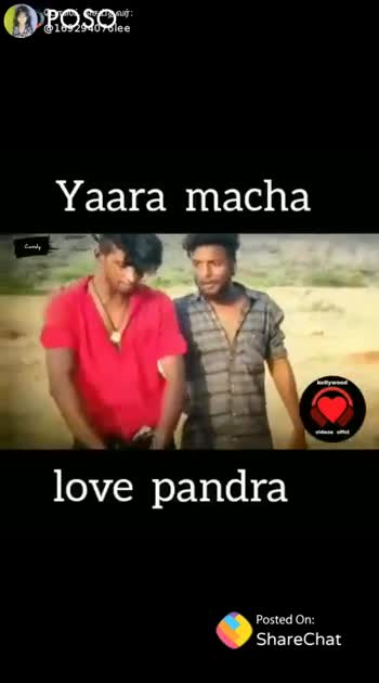 💪மொரட்டு சிங்கிள் - POSO 10928407olee Yaara macha Rollywood love pandra Posted On : ShareChat ShareChat lee 169294076lee ஐ லவ் ஷேர்சாட் ஷேர்சாட் இஸ் ஆசாம் Follow - ShareChat