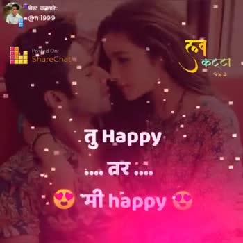 📹Video स्टेट्स - पोस्ट करणारे @ nil999 Posted on : Sharecha केटी Happy . . . . तर . . . . मी happy पोस्ट करणारेः @ nil999 Google Play ShareChat केटी Happy . . . तर . . ०० it happy - ShareChat