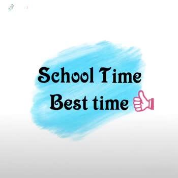 school life 😊😘 - ShareChat