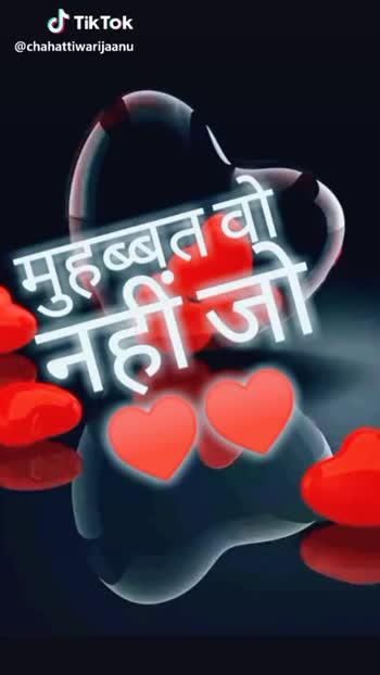 🗓️रमज़ान कैलेंडर - @ chahattiwarijaanu एक गलती पर साथ छोड़ दे ! ! 100 गलतीयों को भी माफ करदे . . . . @ chahattiwarijaanu - ShareChat