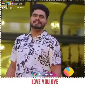 🎶prabh gill- love you oye💖 - ShareChat
