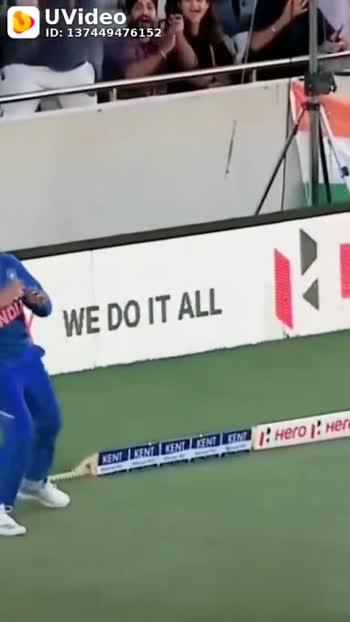 cricket vedeo - ShareChat