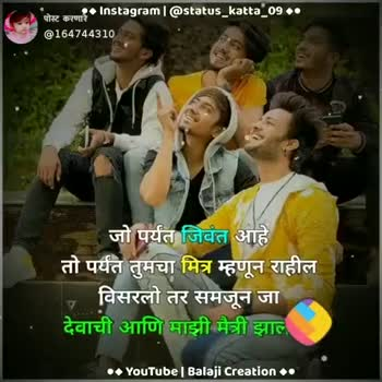 friend - ShareChat