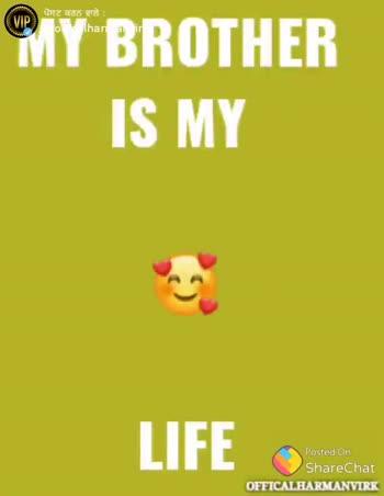 👨👦ਭਰਾ ਦਿਵਸ - ਪੋਸਟ ਕਰਨ ਵਾਲੇ ਨੂੰ MY BROTHER IS MY STRENGTY Posted On ShareChat OFFICALHARMANVIRK ShareChat ANOMANMOUR officalharmanvirk Follow Me Friends Follow - ShareChat