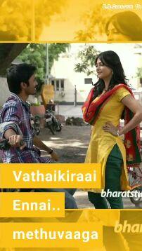காதல்பாடல் - Ketkaatha Varama - ShareChat