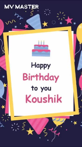 আমার প্রিয় বন্ধু - MV MASTER Y VA Happy Birthday to you Koushik MV MASTER - ShareChat