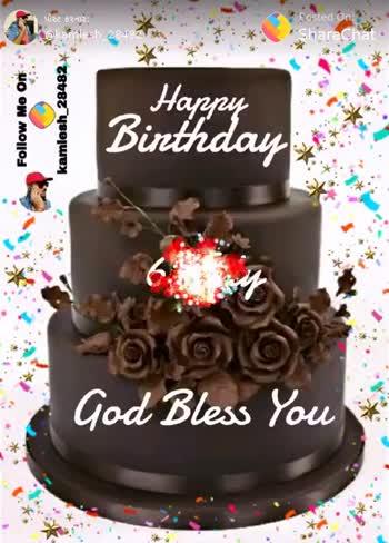 🤝பிறந்தநாள் வாழ்த்து - પોર ઉનાર , mlesh 28 posted on : ShareChat Follow Me On kamlesh _ 28482 Happy Birthda God Bless You પોર ઉનાર , mlesh 28 posted on : ShareChat Follow Me On kamlesh _ 28482 Birthday God Biess You - ShareChat