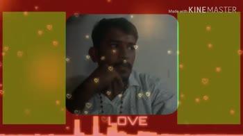 ☔ಮುಂಗಾರು ಅಬ್ಬರ - Made with KINEMASTER LOVE Made with KINEMASTER 2 LOVE - ShareChat