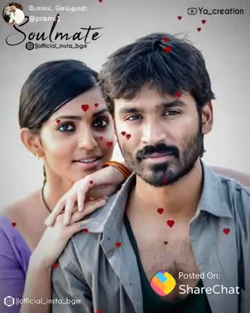 love love love love love - You reation Soulmate போஸ்ட் செய்தவர் : @ prami ou llofficial _ insta _ bom Posted On : ShareChat Ollofficial _ insta _ bgm ShareChat Baby pramil Follow - ShareChat