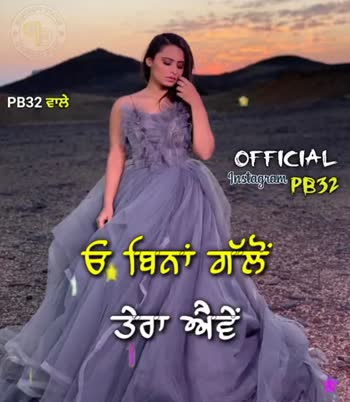 pachtayian by g khan - ShareChat