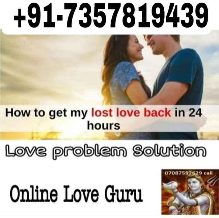 🔯25 जनवरी का राशिफल/पंचांग🌙 - + 91 - 7357819439 How to get my lost love back in 24 hours Love problem Solution 0708759262 Online Love Guru - ShareChat