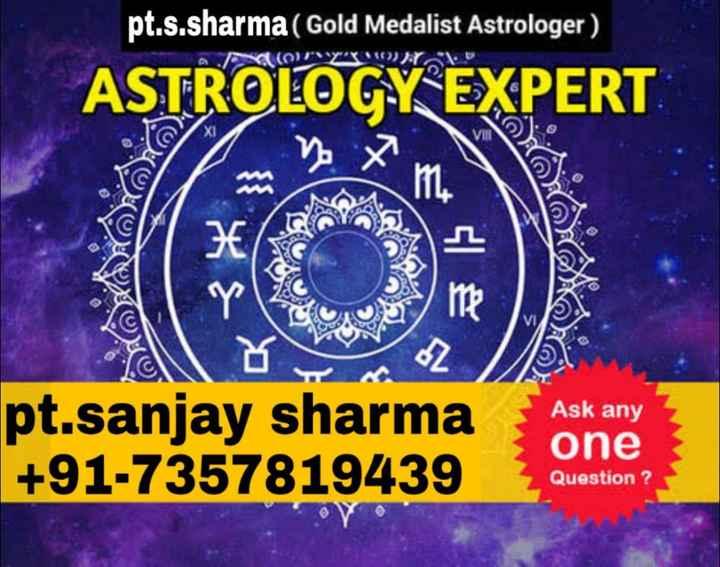 🔯25 जनवरी का राशिफल/पंचांग🌙 - pt . s . sharma ( Gold Medalist Astrologer ) MY : ASTROLOGY EXPERT A MB me ZEC pt . sanjay sharma + 91 - 7357819439 Ask any one Question ? - ShareChat